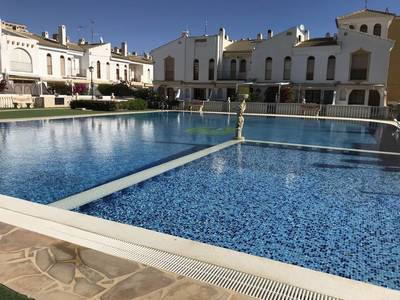 1238: Townhouse in Puerto de Mazarron